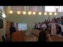Закртыие Молодёжного образовательного форума Южного зонального округа Республики Башкортостан Территория роста