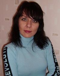 Елена Волчек, 16 апреля 1974, Астрахань, id182018276