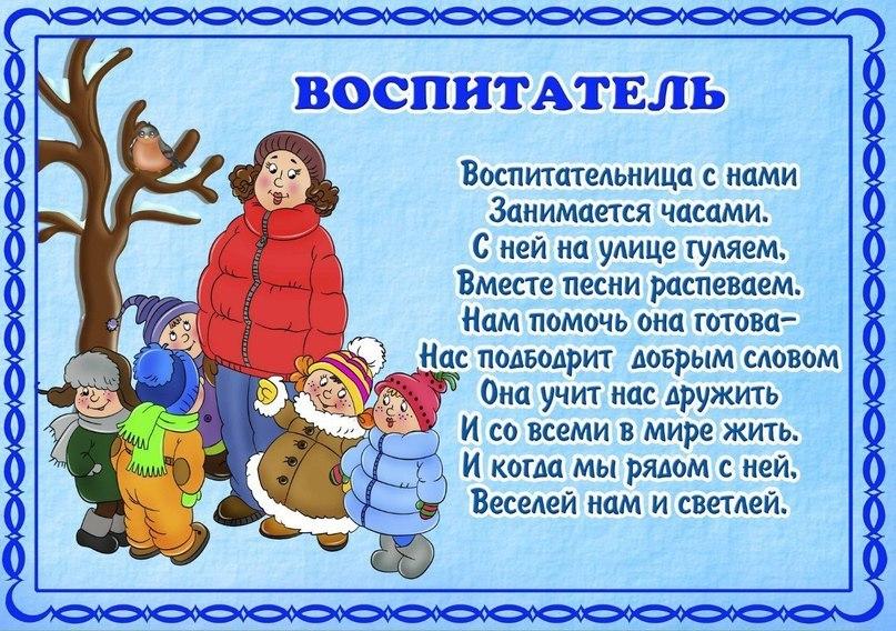 https://pp.vk.me/c621121/v621121808/dcd4/PcHU_nfvh18.jpg