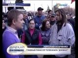 Более 100 человек пикетировали телеканал Донбасс