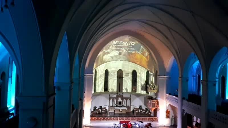 Абсолютное барокко Рафаэль и Тициан Вселенная Бах