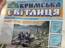 У Криму перекривають кисень єдиній україномовній газеті
