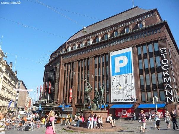 Стокманн в Хельсинки и
