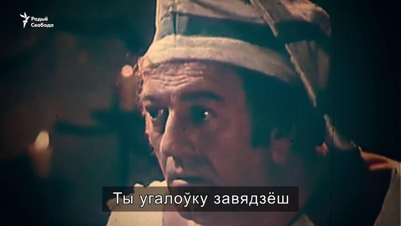 Саўка ды Грышка пра рэфэрэндум | Савка и Гришка про референдум