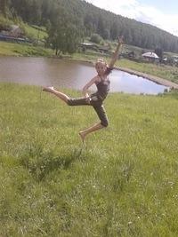 Марина Кравченко, 31 июля 1999, Шепетовка, id197779079