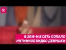 Интимное видео ведущей Дома 2 дом2 dom2