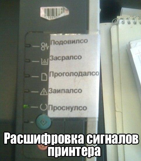 вк вход:
