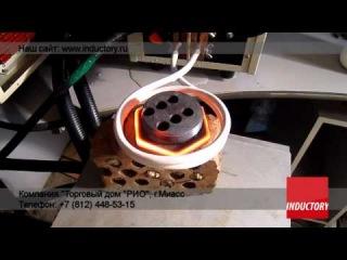 Индукционный нагрев в двухсекционной катушке ВЧ-65АВ