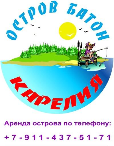 Дикий-Остров Карелия, 8 ноября 1995, Муезерский, id206073515