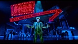 First Look Beetlejuice The Musical