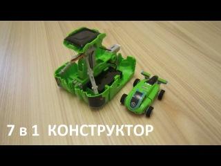 7 в 1 игрушка для детей с солнечной батареей с Banggood