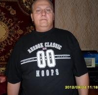 Олег Кондрацкий, 24 декабря 1968, Луганск, id35821485