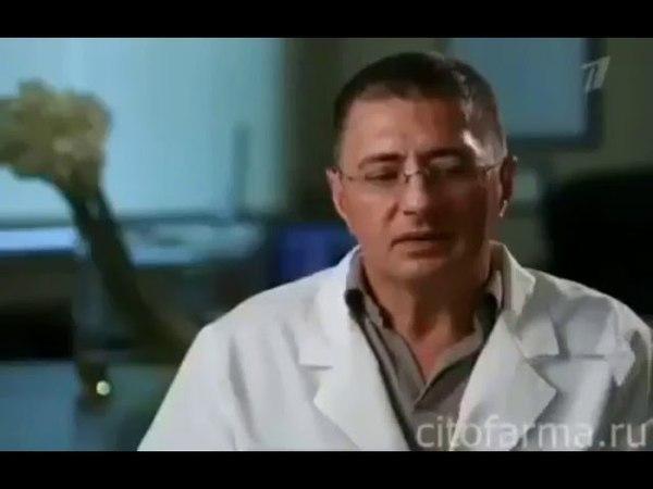 Мясников Александр Леонидович – авторитетный врач-кардиолог о Боге🙏
