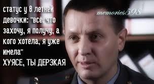 Гонтарева: Порошенко и Яценюк поддерживают действия НБУ по стабилизации ситуации в стране - Цензор.НЕТ 8570