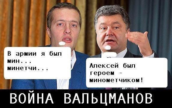 """""""Сепары, трепещите, это по ваши души!"""": """"Донбассу"""" на передовую доставили """"фантастический дизельпанк"""" - Цензор.НЕТ 1077"""