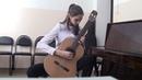 Амирова Дарья 14 лет, Д.Дассен Здравствуй