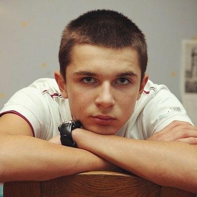Артем Юленков, 18 августа 1994, Донецк, id225921081