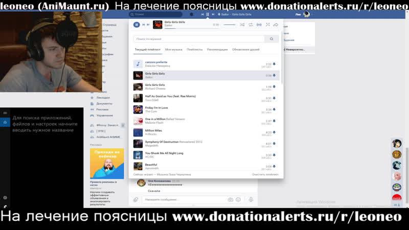 LIVE озвучка от Animaunt.ru 23 - Боруто 87 серия
