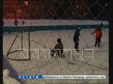 Вторая жизнь хоккейного катка
