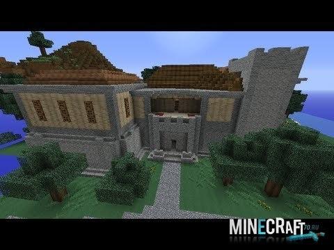 скачать механические дома в minecraft 1.5.2