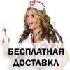 Таблетки Виагра Сиалис Левтра