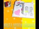 Идея для личного дневника/ страница про подруг.