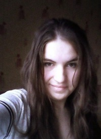 Карина Спода