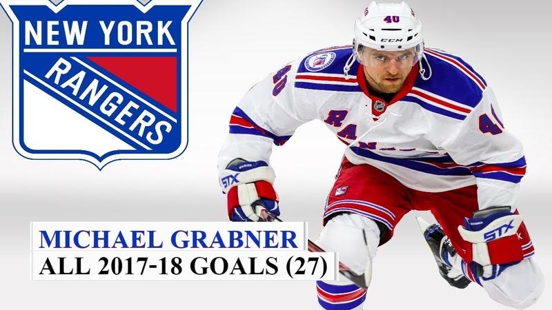 Michael Grabner (40) All 27 Goals of the 2017-18 NHL Season