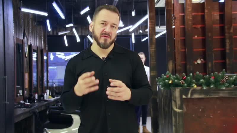 Отзыв о фотосессии Горюшинский Игорь трансформационный тренер