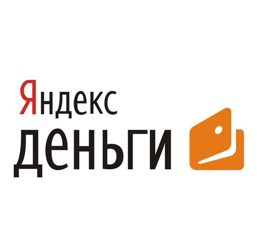 Как платить через платежную систему Яндекс-Деньги