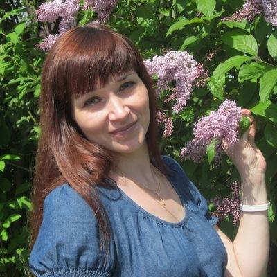 Ирина Щербакова, 5 февраля , Санкт-Петербург, id18319074