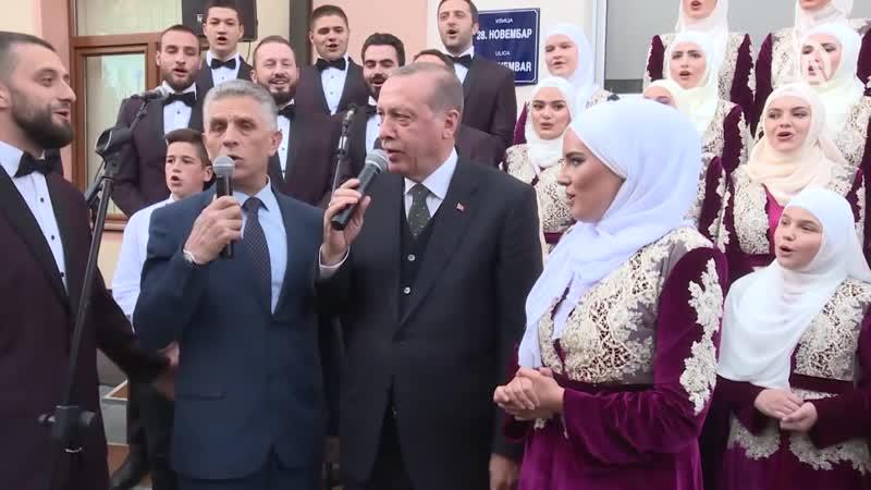 Визит Эрдогана в Нови Пазар Санджак(Сербия)
