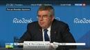Новости на Россия 24 Макларен не счел нужным предоставить конкретные доказательства