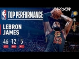 LeBron Flexes His Muscle In EPIC Game 2 Performance