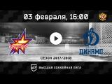 «Ижсталь» Ижевск - «Динамо» СПб