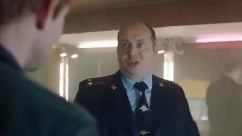 Полицейский с Рублевки без цензуры Лучшие моменты Кто хочет полирнуть штуцер