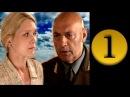 Выйти замуж за генерала 1 серия (2011) Мелодрама фильм сериал