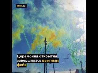 В Омске состоялось торжественное открытие Юбилейного моста.