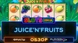 Подробный видеообзор слота Juice'n'Fruits от Playson
