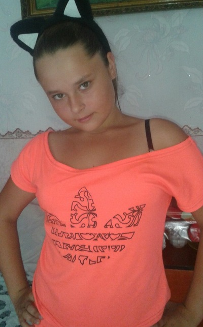 Юлия Бернадских, 17 октября 1999, Евпатория, id159199825