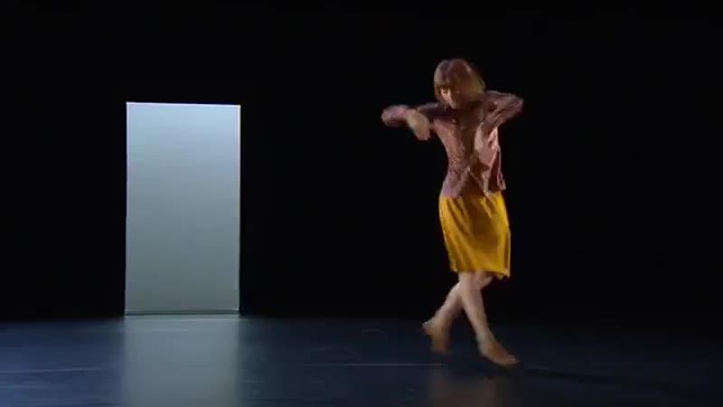 BYE - AJO - ballet