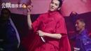 190511 Kris Wu Alive Tour in Beijing fancam Big Bowl Thick Noodle 吴亦凡 吳亦凡天地東西演唱會北京站飯拍 大碗宽面