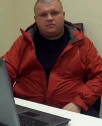 Сергей Хивричев, 5 января 1990, Балаклея, id56922008