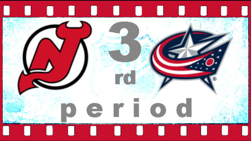 МАТЧ НОМЕР 713. 15 ЯНВАРЯ 2019. NEW JERSEY DEVILS ― COLUMBUS BLUE JACKETS
