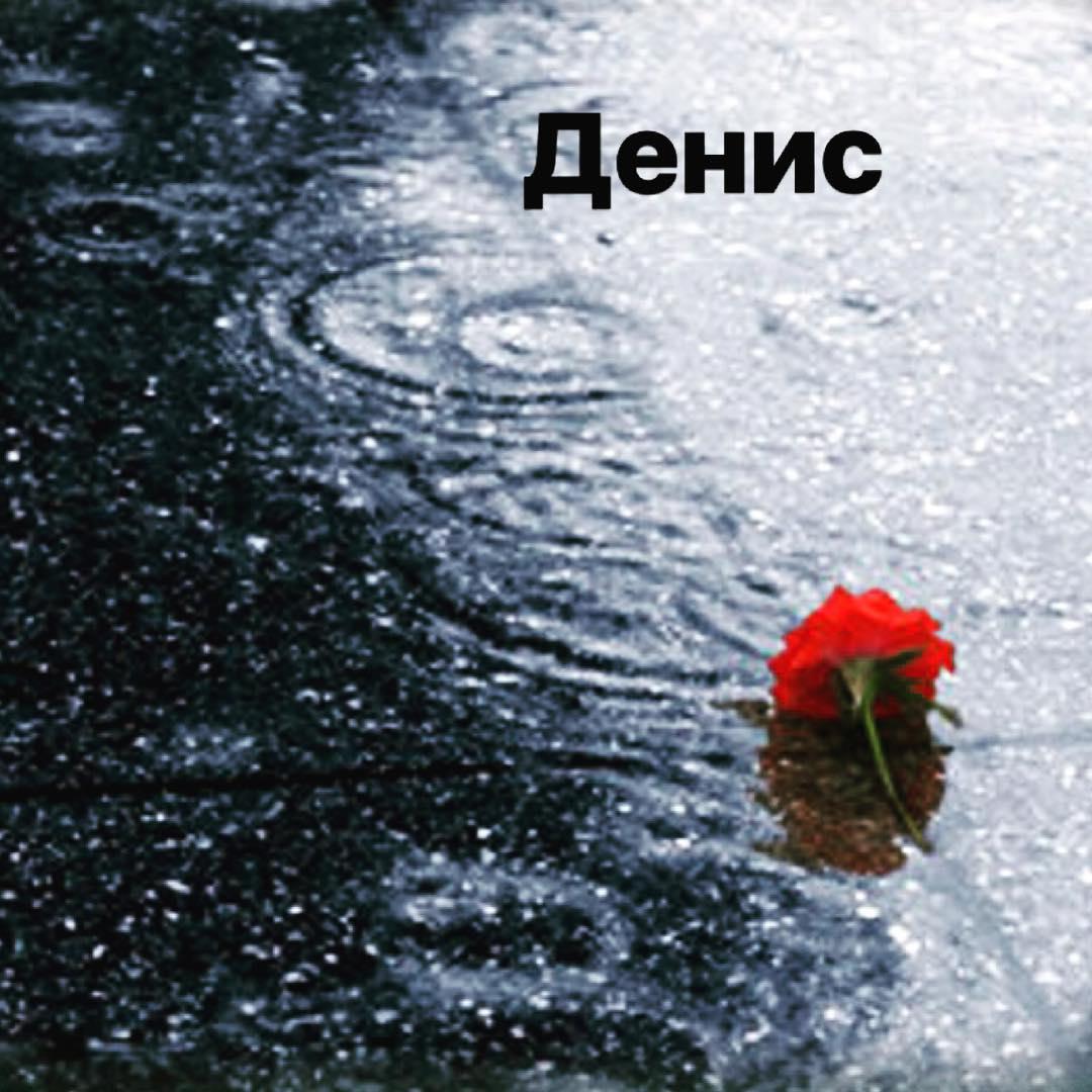 Денис Тен / Denis TEN KAZ - Страница 14 PminwXY2vLc