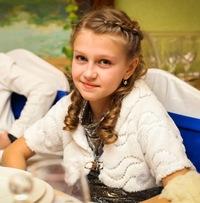 Арина Шишминцева