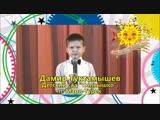 Дамир Туктамышев, п. Мари-Турек, Республика Марий Эл