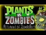 Прохождение (Растения против зомби) #3