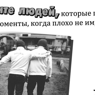 Альберт Фатхутдинов, 4 ноября 1984, Ижевск, id201800058