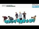 Weekly Idol EP 270 GOT7 2X faster version NEW SONG 'HARD CARRY'